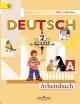Немецкий язык 2 кл. Первые шаги. Рабочая тетрадь в 2х частях online